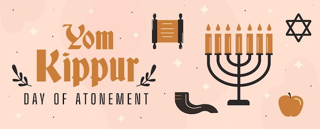 Yom kippur banner