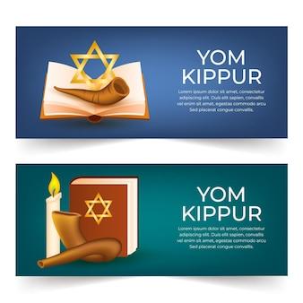 Yom kippur banners template