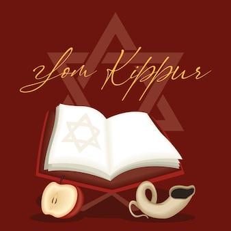 Yom kippur celebration with koran