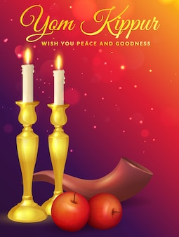 Yom kippur greeting card.