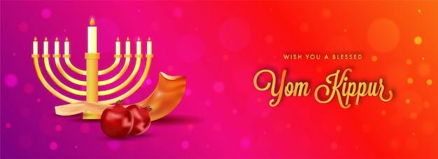 Yom kippur header or banner design