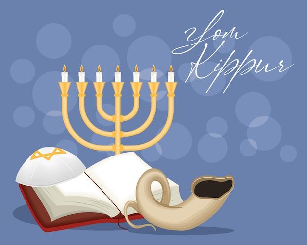 Yom kippur invitation with koran