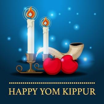 Yom kippur logo greeting card template or background with shofar