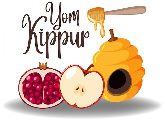 Yom kippurロゴグリーティングカードテンプレートまたは背景に蜂蜜とザクロ
