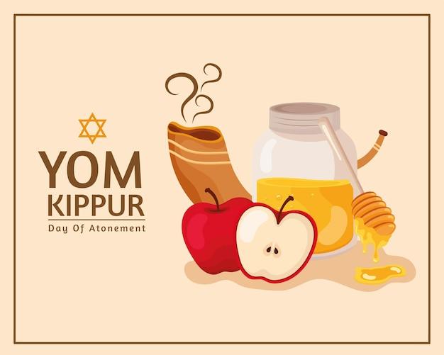 Yom kippur party