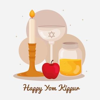 Yom kippur poster