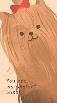 ヨークシャーテリアテンプレートベクトルかわいい犬の引用ソーシャルメディアの話、あなたは私の最もクールな上司です