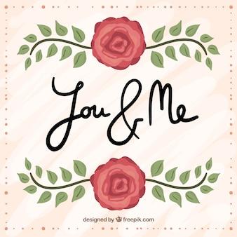 당신과 나 발렌타인 카드