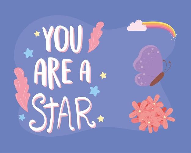 당신은 스타 카드입니다