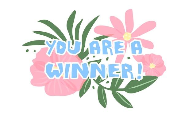 Вы победитель поздравительная цитата векторные иллюстрации