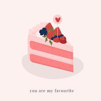 Ты мой любимый. сладкий кусок торта иллюстрация