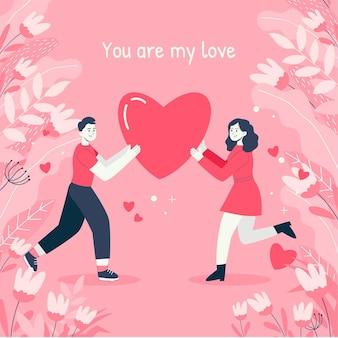 あなたは私の愛のフラットイラストです