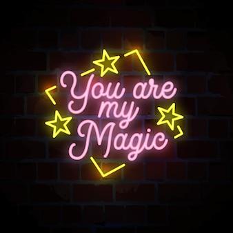 Ты моя волшебная надпись типографии неоновая вывеска иллюстрации