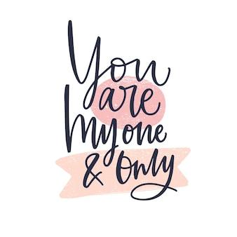 Романтическое послание you are my one and only написано декоративным скорописным каллиграфическим шрифтом или шрифтом.