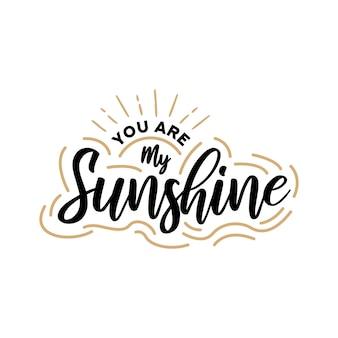 당신은 내 햇빛입니다 레터링 따옴표 타이포그래피 디자인 손으로 쓴 동기 부여 따옴표