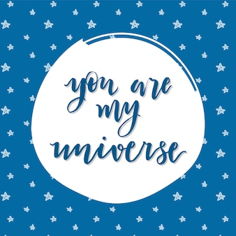 Ты моя вселенная