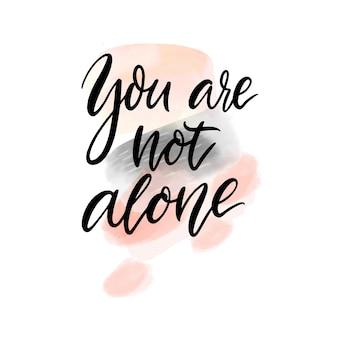 당신은 혼자가 아닙니다. 견적을 지원합니다. 영감을 주는 말, 추상 분홍색과 회색 수채화 얼룩에 손으로 쓴 서예 텍스트.