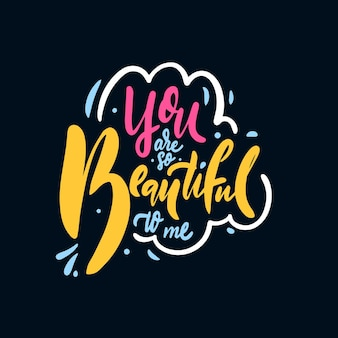 당신은 너무 아름다워 다채로운 텍스트 벡터 일러스트 레이 션 검은 배경에 고립 된 현대 타이포그래피 레터링 문구