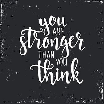 당신은 생각보다 강합니다. 손으로 그린 된 타이포그래피 포스터입니다.