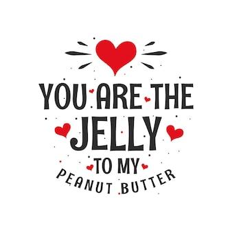 あなたは私のピーナッツ バターのゼリーです - 食品愛好家へのバレンタインデーのギフト