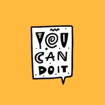 당신은 그것을 할 수 있습니다 손으로 그린 다채로운 스케치 레터링 문구 현대 타이포그래피 벡터 일러스트 레이션