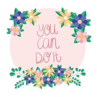 Вы можете сделать это текст цветы и листья расширения прав и возможностей женщин