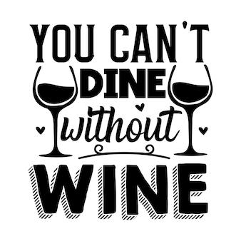 Вы не можете пообедать без вина надпись премиум векторный дизайн