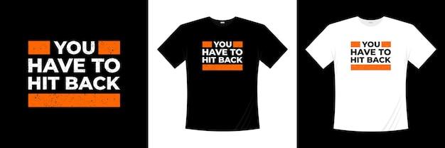 Вы должны нанести ответный удар дизайну футболки типографики. футболка мотивации, вдохновения.