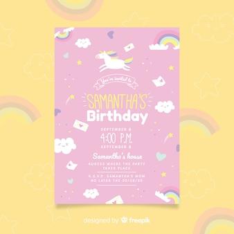 誕生日パーティーのチラシテンプレートに招待されています