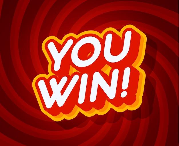 Вы выигрываете красный и желтый текстовый эффект