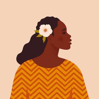若いアフリカ系アメリカ人女性のイラスト