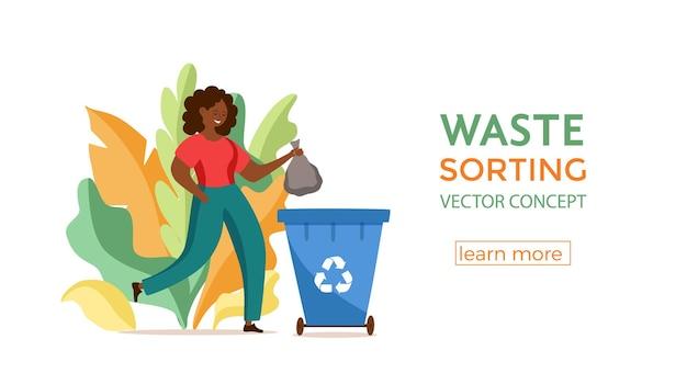 컨테이너에 쓰레기를 던지는 젊은 아프리카 계 미국인 여자
