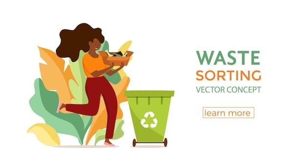 용기에 유리 쓰레기를 던지는 젊은 아프리카 계 미국인 여자