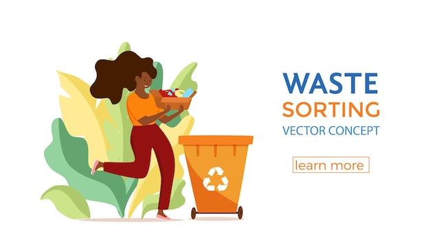 젊은 아프리카계 미국인 여성이 플라스틱 쓰레기를 컨테이너 벡터 삽화에 던지고 있습니다. 폐기물을 다른 탱크에 분류하는 친환경 소녀와 함께 폐기물 관리 개념.