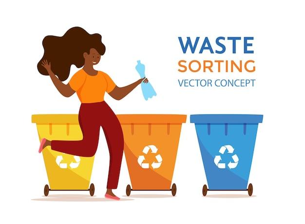 용기에 플라스틱 쓰레기를 던지는 젊은 아프리카 계 미국인 여자