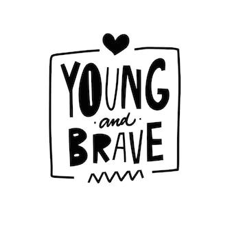 若くて勇敢な手描きの黒い色のレタリングフレーズ動機付けテキストスカンジナビアのタイポグラフィ