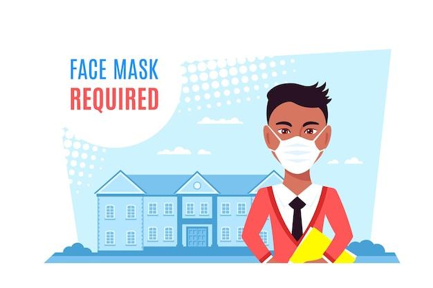 Молодой темнокожий мужчина в маске для лица и стоит перед зданием университета или колледжа. плоский стиль иллюстрации