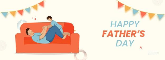 Мальчик играет со своим отцом на диване по случаю дня счастливого отца. заголовок или дизайн баннера.