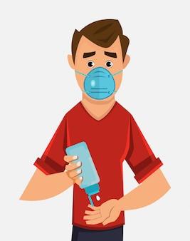 若い男の子はマスクと消毒剤ゲルで手を消毒します
