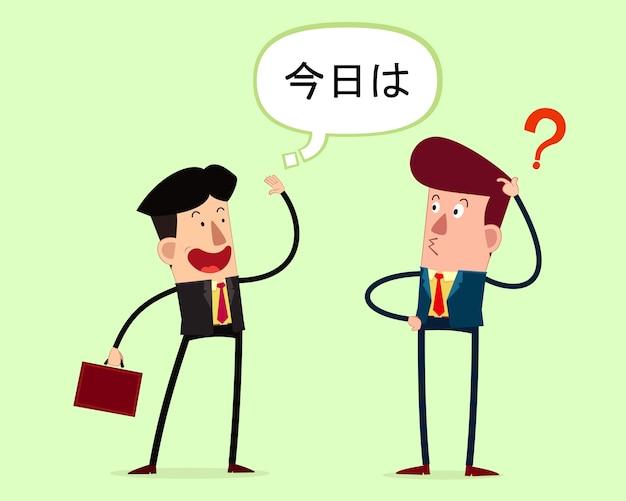 彼の外国人のパートナーに会う若い実業家