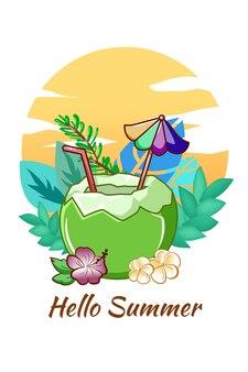 夏の漫画イラストの若いココナッツアイス