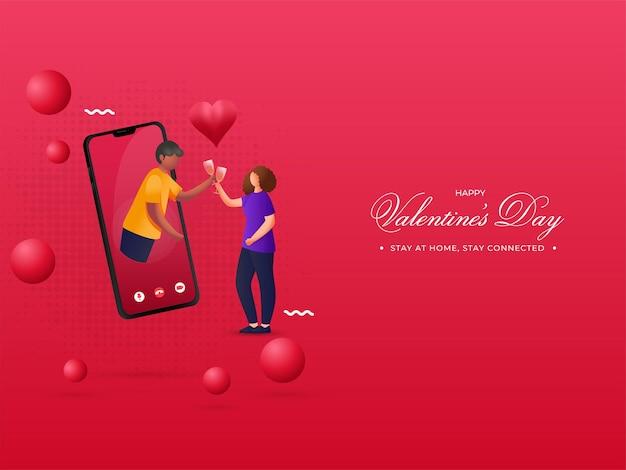 해피 발렌타인 데이에 화상 통화를 통해 음료를 즐기는 젊은 부부는 집에 머물면서 연결 상태를 유지하십시오.