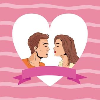 Молодая пара в сердце персонажей стиля поп-арт