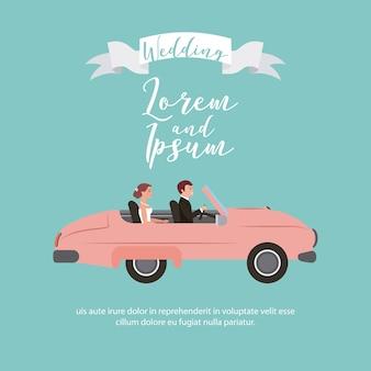 Молодая пара в машине в день своей свадьбы