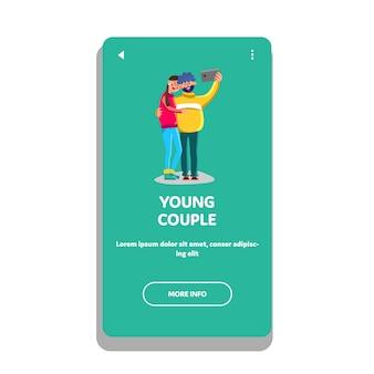 若いカップルが電話でselfie写真を作る