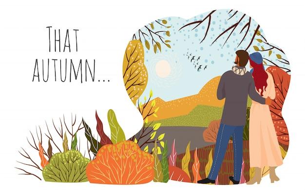 秋の自然風景の丘、木、飛ぶ鳥、トレンディなフラットかわいいスタイルの自然風景の若いカップル。水平ベクトル