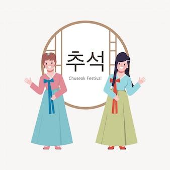 若いカップルが一緒に韓国の伝統的な衣装で両手で立っています。中秋節秋夕背景。