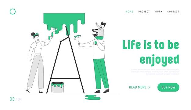 Целевая страница сайта