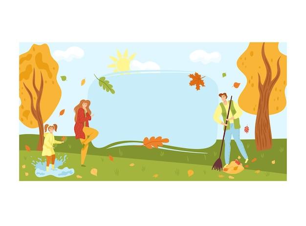 도시의 도시 공원에서 젊은 가족 산책