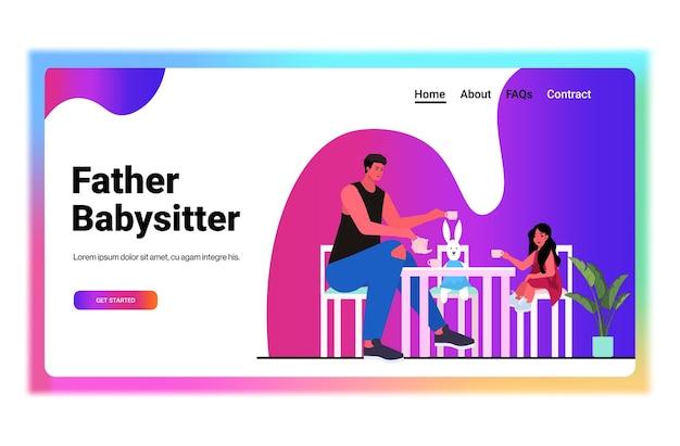 Молодой отец и маленькая дочь играют на чаепитии с игрушечными чашками концепция отцовства для родителей папа проводит время со своим ребенком дома полная горизонтальная копия пространства векторная иллюстрация